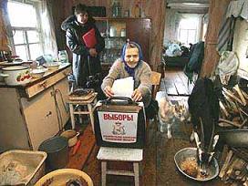 На снимке: Типичный избиратель землевладельцев «Нашего города»
